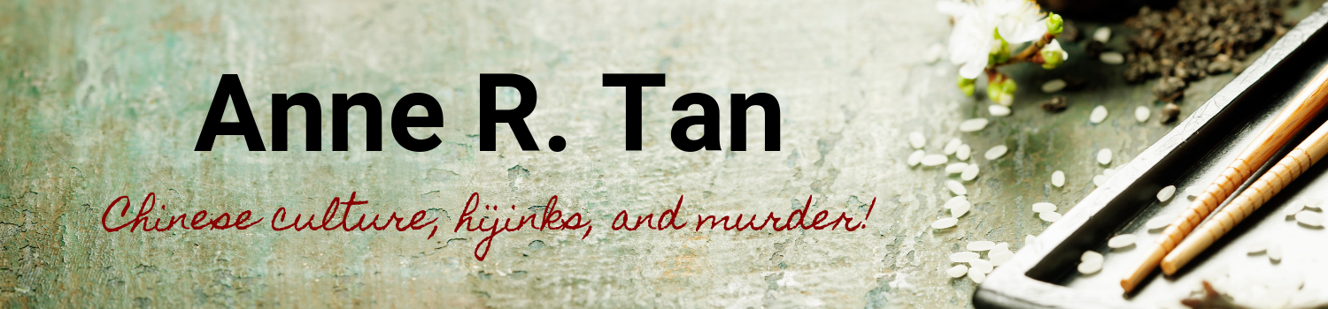 Anne R. Tan header image